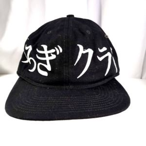 Nike Japanese Writing Hat, OSFM, Black and white